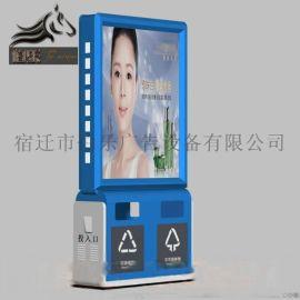 供應廣東省東莞廣告垃圾箱、戶外燈箱、太陽能垃圾箱
