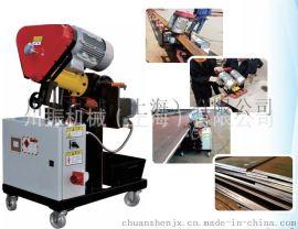 上海川振机械GBF-80D铣削式自动行进坡口机,有效加工板厚6-30mm