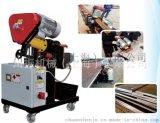 上海川振機械GBF-80D銑削式自動行進坡口機,有效加工板厚6-30mm