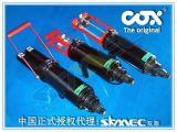 双振代理销售双组份手动施胶枪 COX进口 手动双比例 高效率/耐摔 多用正品