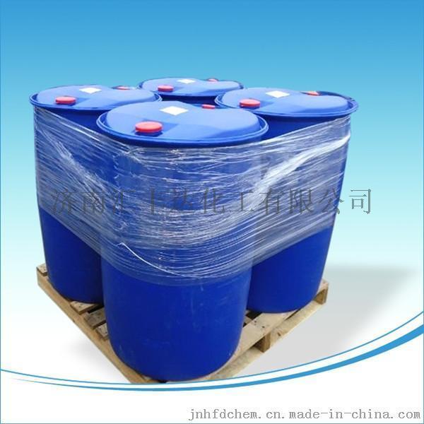 供多乙烯多胺_CAS:68131-73-7