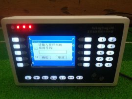重庆足浴管理软件沐足刷卡报钟器洗浴自动报钟软件