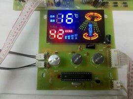 恒温电热水器控制板