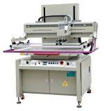 半自動精密平面絲網印刷機(YC-4560/YC-6080/YC6010)