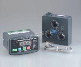 JDB-YE+系列电机智能保护器