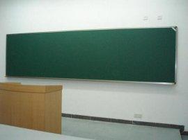 马山黑板图片,马山学校黑板批发,磁性黑板白板定做