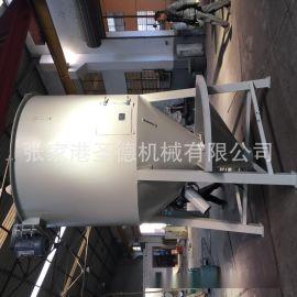 专业生产塑料混合干燥机 **混合干燥机 混合干燥机定制
