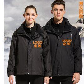 戶外衝鋒衣定制LOGO野外冬季防風保暖兩件套防寒服工作服刺繡logo