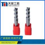 HRC45 3刃鋁用銑刀 整體鎢鋼 鋁合金專用立銑刀 支持非標定製