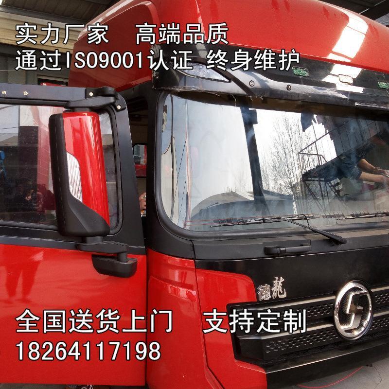 生产驾驶室座椅 德龙X3000驾驶室总成价格 图片 厂家