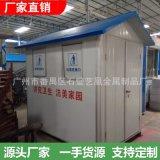 簡易泡沫夾心彩鋼板垃圾房 移動板房定製廠家 隔熱防火垃圾分類房