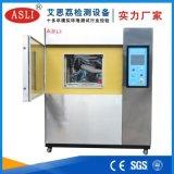 三箱風冷冷熱衝擊試驗箱 150L汽車部件冷熱衝擊箱