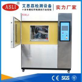三箱风冷冷热冲击试验箱 150L汽车部件冷热冲击箱