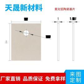 TO-220 T0-247 T0-3P T0-264陶瓷基板氧化铝散热片