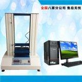 厂价直销 纸管、纸盒、化纤管抗压试验机 压缩强度测试仪