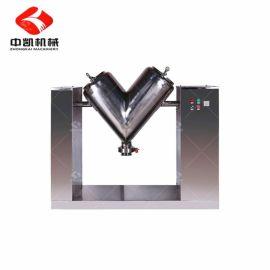专业生产V型双锥混合机,厂家供应食品化工颗粒粉末高效混合机