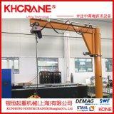厂家直销1T欧式立柱悬臂吊 小型旋臂吊起重机 德马格定柱式悬臂吊