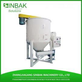 厂家直销颗粒烘干混料搅拌机 500kg立式搅拌烘干机