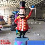 户外广场主题雕塑厂家定制玻璃钢卡通雕塑美陈马戏团小丑人物雕塑