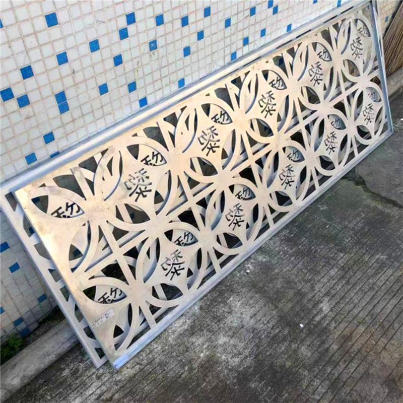 黄色外墙镂空铝单板 白色造型雕刻铝单板厂家 规格齐全