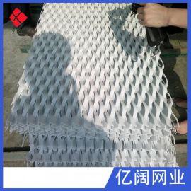 厂家定制铝板网 喷塑铝板网 六角铝板拉伸网 吊顶铝板网勾搭式
