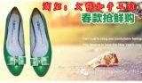 文舜和春季新款女士真皮单鞋