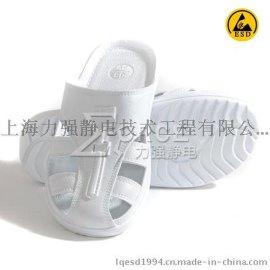 上海spu拖鞋 防静电拖鞋 白色护趾拖鞋 防静电包头鞋 一次成型鞋