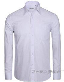 男士男式商务衬衫 全棉纯色 批发定做