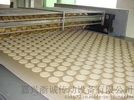供应全棉食品耐高温帆布输送带