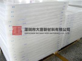pp板聚丙烯板环保健康塑料板材