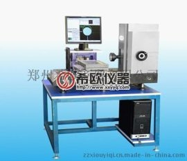 郑州希欧仪器【厂家直销】卧式影像仪,二次元影像测量仪