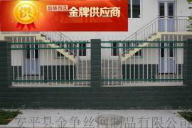 锌钢护栏 阳台护栏 围栏 小区  锌合金