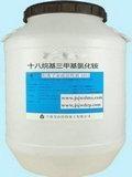 上海双鲸牌阳离子沥青乳化剂1631 1831