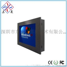12.1寸12寸电阻屏电容屏触控一体机