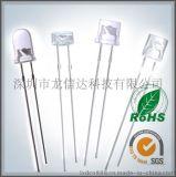 高品质环保光敏电阻/光敏二极管(替代CDS, 厂家直销)