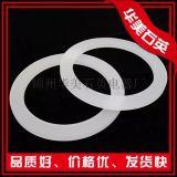 廠家直銷 優質乳白石英片 石英板 石英絕緣環