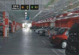 智能停车场车位引导系统 性价比很高