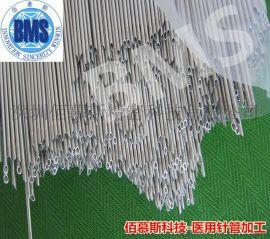 切割零售304医用不锈钢毛细管 内外抛光不锈钢精密管 管件加工