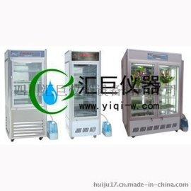 成都智能恒温恒湿培养箱HWS-5000
