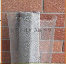 贵港市宝圣鑫316材质不锈钢窗纱 304不锈钢窗纱 26目不锈钢窗纱 防虫防盗窗纱