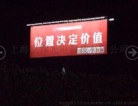 北京太阳能广告牌照明