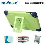 厂家批发新款苹果ipad保护皮套iPadmini2/3防震迷你硅胶皮套批发