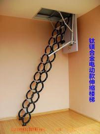 潮州供应伸缩楼梯,中山供应电动伸缩楼梯, 供应阁楼折叠楼梯,