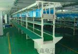 河南电子组装流水线 郑州手机锂电池生产流水线