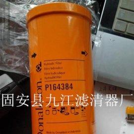 唐纳森滤芯 唐纳森锥形空气滤芯 唐纳森除尘滤筒