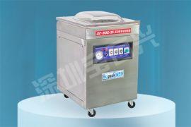宝石兴内抽式真空包装机DZ5002L