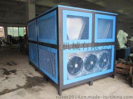 供青岛风冷螺杆冷水机组 冷水机 盐水冷冻机组