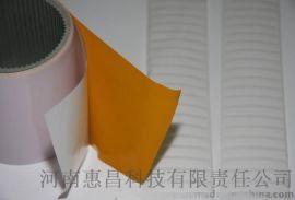 替代3M耐高温不干胶耗材厂家直销