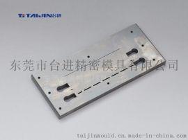 东莞台进半导体引线框架模具部件,精密五金模具厂家直销