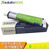 矽膠粘不鏽鋼/矽膠粘金屬/矽膠粘鐵矽膠膠水廠家直銷 H-G3002